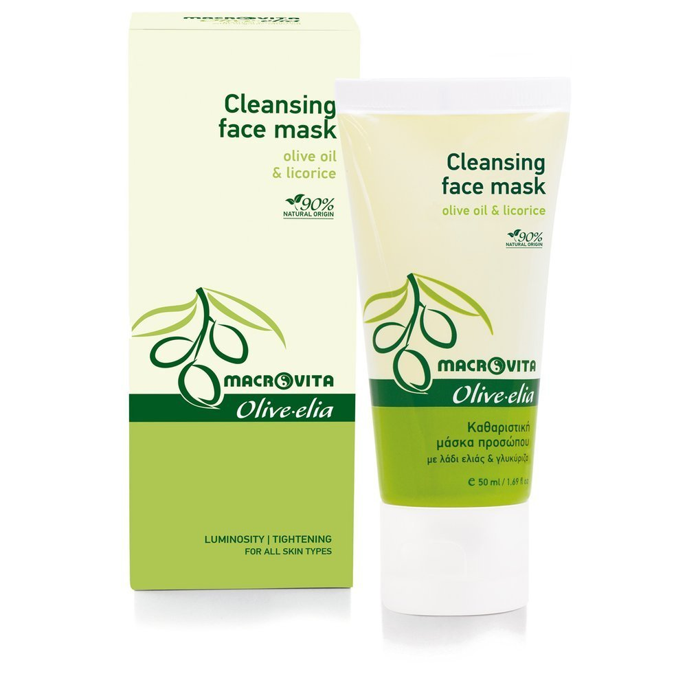 Facial olive oil with