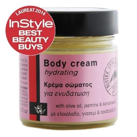 BioAroma Body Cream hydrating-tightening with jasmine oil 100% natural