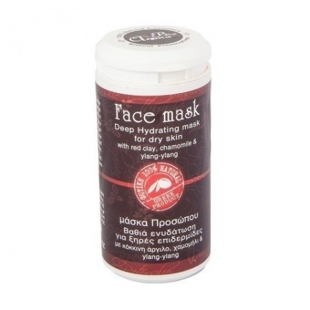 BioAroma Face Mask with red clay for dry skin 100% natural