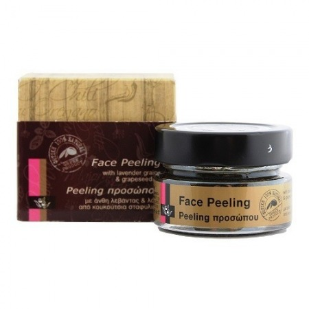 BioAroma Face Peeling with lavender grains, grape seed oil and ylang-ylang essential oil 100% natural