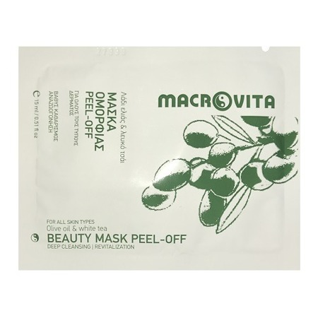 MACROVITA BEAUTY PEEL-OFF MASK olive oil & white tea 15ml